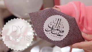 DIY Eid Gifts توزيعات العيد