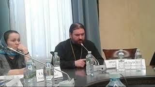 """о Андрей Ткачев на Рождественских чтениях 2018:""""Церковь занимается не своим делом"""""""