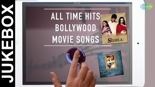 All Time Hits Bollywood Movie Songs | Kabhie Kabhie & Silsila | Audio Jukebox