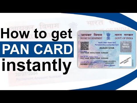 How To Get New & Free PAN Card In 15 Min? | Permanent Account Number EPAN (Instant PAN Card)