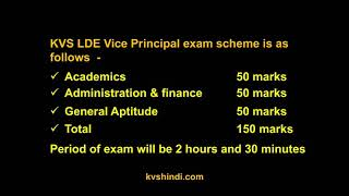 KVS LDE VICE PRINCIPAL EXAM 2018 HOW TO PREPARE BOOKS AND SUGGESTIONS