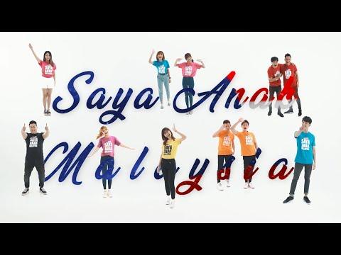 Saya Anak Malaysia - Karaoke Version 【中文卡啦OK版】