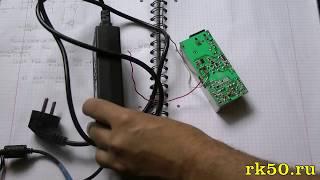 Ремонт блока питания своими руками, ремонт блока питания ноутбука