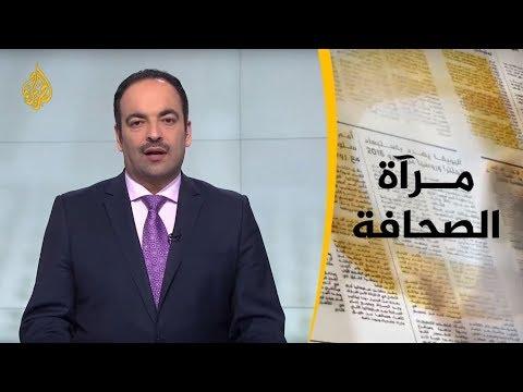 مرآة الصحافة الأولى 12/12/2018  - نشر قبل 4 ساعة