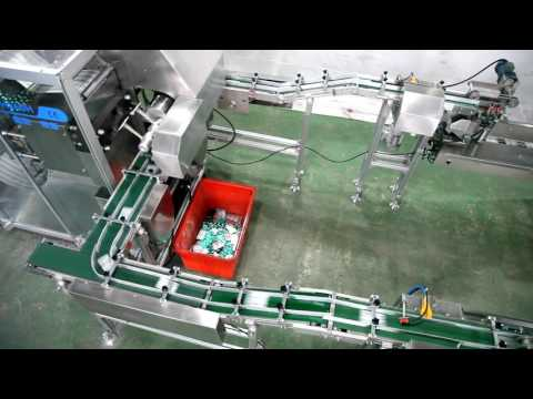 DPH260H PW300 XWZ120 Pharmaceutical Packing Production Line