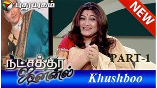 Khushboo in Natchathira Jannal - Part 1 (15/06/2014)