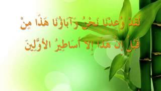 Surat Al Fatihah dan Al Mu 39 minun 78 92 Shalat Isya 39 MPD Syaikh Nugraha Septian Hafizhahullah