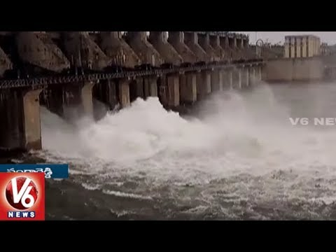 Singur Project Water Levels Increases With Heavy Inflow, 1 Gate Lifted | Sangareddy | V6 News