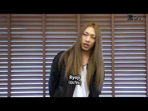 逆輸入3ピース・エクストリーム・メタル GYZE、ニュー・アルバム『Northern Hell Song』リリース!―激ロック動画メッセージ