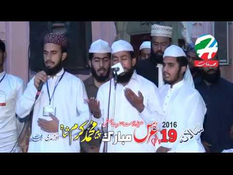 Mehfil e zikr URS Zia ul Ummat Pir Muhammad Karam Shah R.A 2016  NAAT E PAK