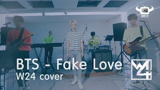 Baixar W24 COVERS BTS 'FAKE LOVE'