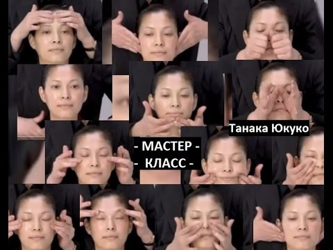 Японский массаж асахи мастер класс инструкция #4