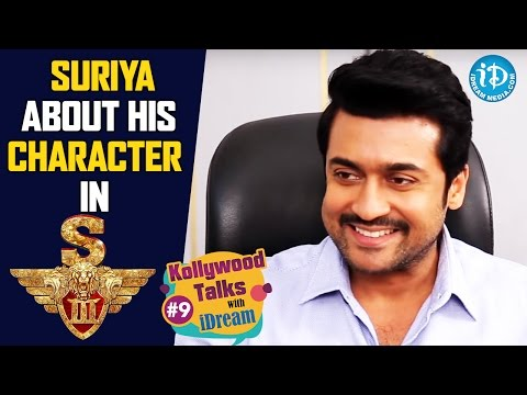 Suriya About His Character In Singam3 ||...
