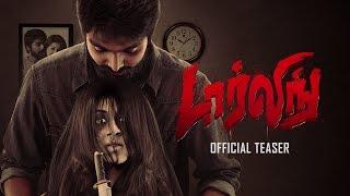 Darling Tamil Movie Teaser
