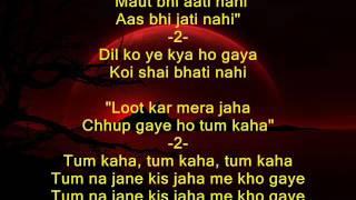 Tum Na Jaane Kis Jahan Me Kho Gaye - Sazaa 1951 - Full Karaoke