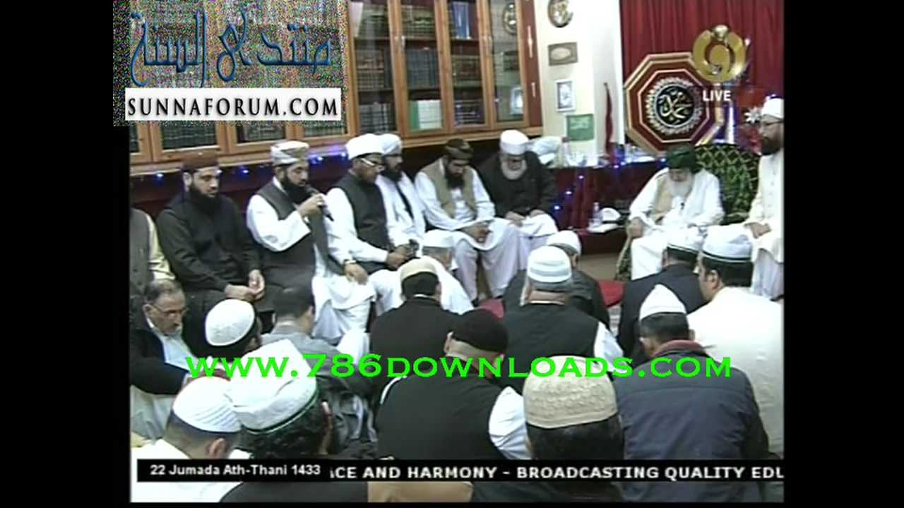 Hazrat Abu Bakr Pir Alauddin Siddiqui Noor TV Many Ulama