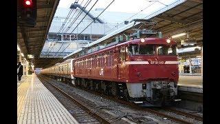 【失敗作・配給輸送】 EF81-140+武蔵野線209系500番台8両 大宮駅停車~発車