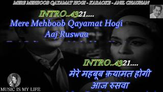 Mere Mehboob Qayamat Hogi Full Karaoke With Lyrics Eng & हिंदी