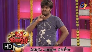 Extra Jabardasth – Damsharas – 8th April 2016 – జబర్దస్త్