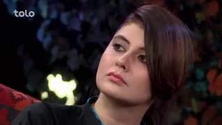 Zere Chatre Eid Feter - Ep.03 - 1395 - TOLO TV / زیر چتر عید فطر- قسمت سوم - ۱۳۹۵ - طلوع