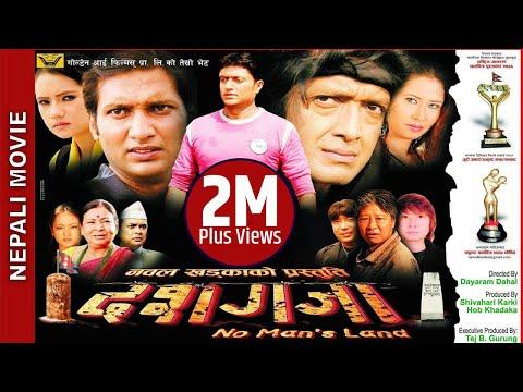 Nepali Movie  DASGAJA Full Movie  Rajesh Hamal, Nikhil Upreti, Nawal Khadka  Hit Nepali Movie