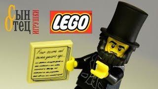 Видео обзор: Минифигурки ЛЕГО - Авраам Линкольн | minifigures - Abraham Lincoln | The LEGO Movie