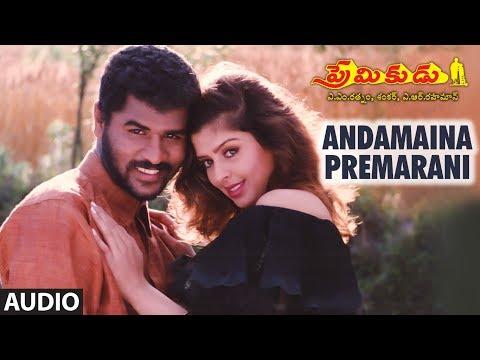 Andamaina Premarani Full Song || Premikudu | Prabhu Deva,Nagma | A.R Rahman,Rajasri | Telugu Songs