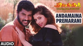 T-series telugu presents andamaina premarani song from movie premikudu starring prabhu deva, nagma. music by a.r rahman lyrics rajasri. subscribe u...