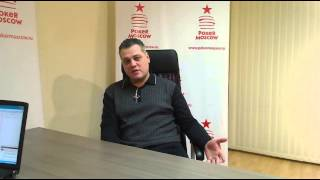 """Неформат"" с Сергеем ""Gipsy"" Рыбаченко (19.12.12)"