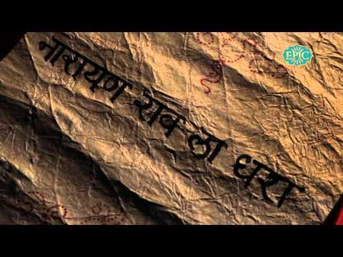 Rakkt   Episode 3 -  Narayan Rao Peshwa
