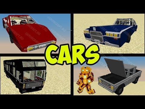Minecraft CAR MOD 1.12.2 - REALISTIC Cars (Spotlight)