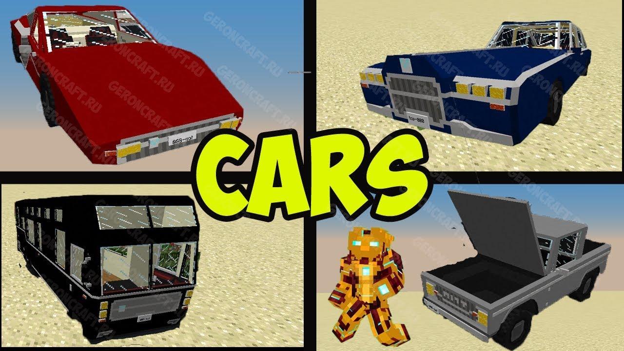 Minecraft CAR MOD 1 12 2 REALISTIC cars (Spotlight) YouTube