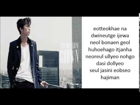 2pm-come back when you hear this song-lyrics