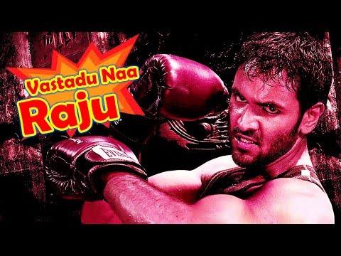 vastadu-naa-raju-(2019)-|-new-south-indian-movies-dubbed-in-hindi-full-movie-2019-|-prakash-raj