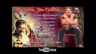 Best Of Hariharan Ghazals  Audio Jukebox Full Song Volume 3