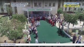 Визит посла Туркменистана в Медицинский техникум Каракульского района Бухарской области