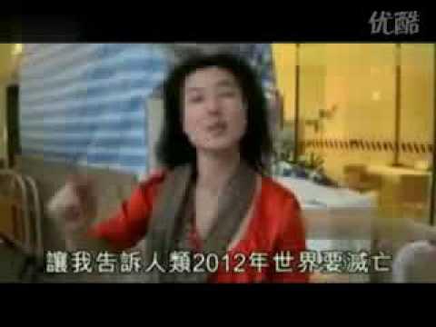 Xxx girls china