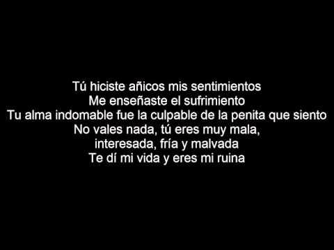 Arce feat. Kinky Bwoy - Mi ruina (LETRA) - YouTube