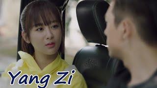 Go Go Squid - 亲爱的, 热爱的 - Yang Zi Images