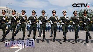 [中国新闻] 庆祝新中国成立70周年·走进阅兵训练场 | CCTV中文国际