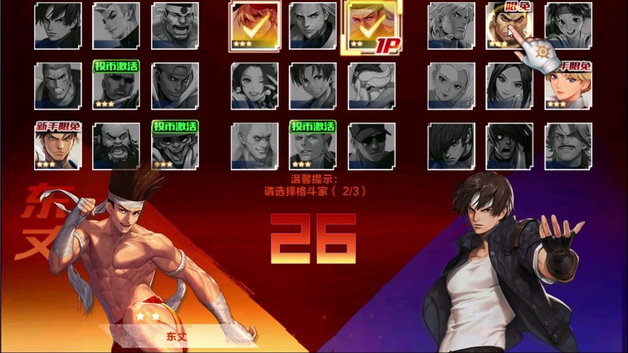 Image result for kof destiny story mode