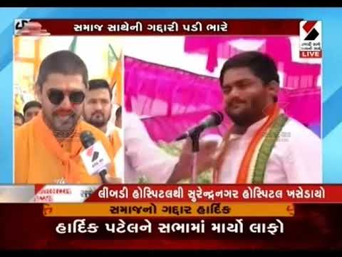 Navsari Patel's statement on Hardik Slapped