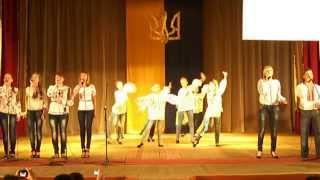 Заспіваймо пісню за Україну. Цюрупинский ЦДЮТ.
