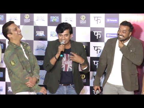 Ravi Kishan and Anurag Kashyap's FUNNY Moment At Mukkabaaz Trailer Launch