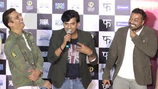 ravi kishan and anurag kashyaps funny moment at mukkabaaz trailer launch