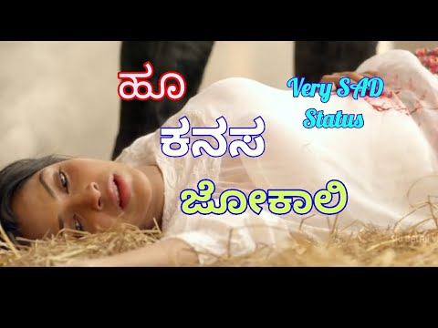 😭 Very_Sad_Love_WhatsApp_Status_Video | New Kannada Whatsapp Status 2018 |