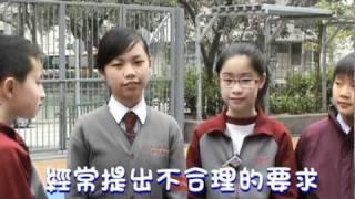 Publication Date: 2013-05-23 | Video Title: 港童港孩2