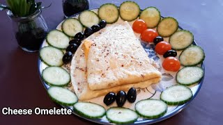 Cheese Omelette Recipe  Easy Omelette  Quick Breakfast Omelette  LifeStyle With Sofia