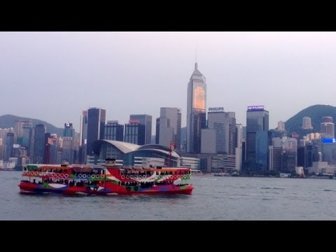 Hong Kong - Shenzhen (Shekou Port) by Ferry