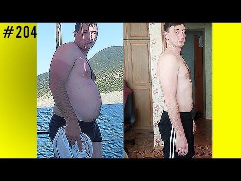 Вопрос: Как похудеть на 25 килограммов?